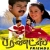 Manjal Poosum songs