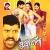 Listen to Aasai Aasai from Dhool