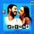 Listen to Ennai Thanthuduvaen from Sadhurangam