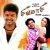 Sivakasi songs