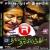 Listen to Ore Oru Oorukkulle from Thavamai Thavamirundhu