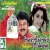 Listen to Poomala Ponnukkoru from Manam Virumbuthe Unnai
