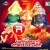 Listen to Kallaanalum Kanavanthan from Sri Bannari Amman