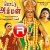 Listen to Theku Pakkam from Pottu Amman