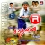 Listen to Mudiyum Mudiyum from Sathanai