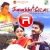 Listen to Vanathil from Kannamma Pettai