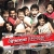 Listen to Yaaro (Love) from Chennai 600028