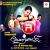 Listen to Baradha Vedhamudan from Pournamai