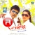 Oorai Suthum songs