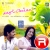 Listen to Mazhaiyae from Kaadhal Meipada