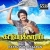 Vetri Vetri songs