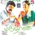 Listen to Annan Thangai Uravagum from Marudhani