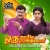Raaja Raajathaan songs