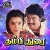 Listen to Unnai Nambi from Thambi Durai