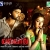 Listen to Aanantha Thandavam from Vawval Pasanga