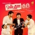 Listen to Vaa Machi from Onbadhula Guru