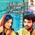 Listen to Enthaaraa Enthaaraan from Thirumanam Enum Nikkah