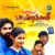 Santhakada songs