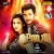 Listen to Uyire from Poojai