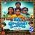 Listen to Hey Gunda Anakonda from Katha Solla Porom