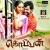 Listen to Appappa from Komban