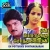 Listen to Unnale Nenjam Raagam from En Pottukku Sonthakaaran