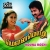 Listen to Kaadhal Oru Veadham from Mouna Mozhi