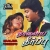 Listen to Udalum Intha Uyirum (Sad) from Naalaya Theerpu