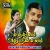 Listen to Naattai Paaru from Sathyam Adhu Nitchayam