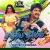 Listen to Uyi La La from Shathriya Dharmam
