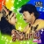 Listen to Aasai Vanthadhama from Sippaai