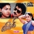 Listen to Pattampoochi Pattalam from Vicky