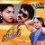 Listen to Aandipatti Aasai Machan from Vicky