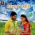 Listen to Singam Pol from Mounamazhai