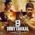 Listen to Mannipaya Ena Kekathe from 8 Thottakkal