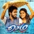Listen to Uruttu Kannala from Sema