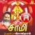 Listen to Kaathu Karuppudan  from Saami