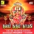 Listen to Kunguma Archanai from Nalam Tharum Nayagi