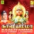 Listen to Kaadu Aalangadu from Kaliyamma