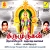 Listen to Oraaru Padaiveetin from Thiru Murugan Thirupalli Ezhuchi