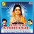 Listen to Sindanai Vazhangum from Thirumurugan Suprabhatham