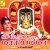 Listen to Thedi Varum from Sembavala Mariyamma