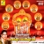 Listen to Ashtalakshmiyaga from Arul Tharum Ashtalakshmi