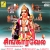Listen to Murugan Pirappu,Valarppu from Singaravel Murugan Pugazh Maalai