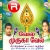 Listen to Kaavadigal from Vel Muruga Vel