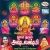 Mahalakshmi Ashtakam songs