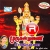 Listen to Netriyellam from Murugan Thunai