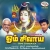 Listen to Naanenna from Om Shivaya