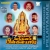 Karunai Saagaram songs