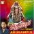 Listen to Thangamani Pillaiyaru from Arugampul